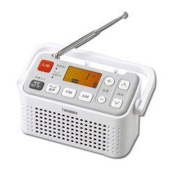 ツインバード 手元スピーカー機能付3バンドラジオ(テレビ音声,FM,AM)【送料無料】☆聴くテレビ?テレビ音声が聴けるラジオ!の画像