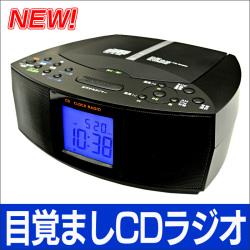 《完売》NEW目覚しCDラジオ【新聞掲載】ドリームサウンド」CD-001