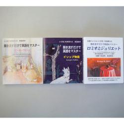 聞き流すだけで英語をマスター(初級)☆聞き流すだけで英語をマスターできるCD・テキスト付英語教材の画像