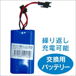 kann 二刀流コードレス充電草刈機[軽量タイプ]交換用バッテリーの画像