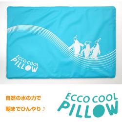 ECCOクールピロー ☆自然の水の力で、朝まで清涼感が持続する、快適クールピロー。の画像