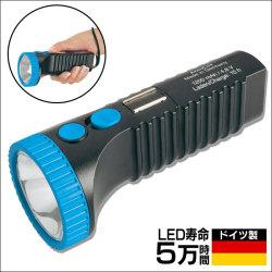 ドイツ製LEDサーチライト【新聞掲載】の画像