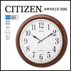 シチズン 自動点灯機能付電波掛時計 ネムリーナピュアM19☆自動点灯ライトつき!信頼のCITIZEN 電波掛時計の画像