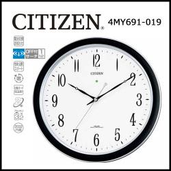 シチズン 強化防滴・防塵型 電波掛時計 ネムリーナM691【送料無料】☆水に強い防水タイプ。油にも強く業務用にもおすすめの電波掛時計の画像