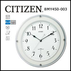 シチズン 電波掛時計 ミレディラウンド☆シンプルなデザイン。音の静かな連続秒針電波掛時計の画像
