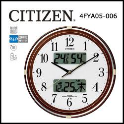 シチズン 電波掛時計 ネムリーナカレンダーリブ 茶メタリック☆モダンで洒落たデザインの多機能掛け時計の画像