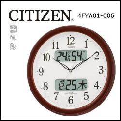 シチズン 電波掛時計 ネムリーナカレンダーM01 茶色メタリック☆シンプルで落ち着いたデザインの多機能掛け時計の画像