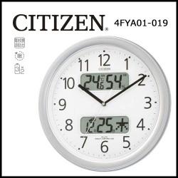 シチズン 電波掛時計 ネムリーナカレンダーM01 シルバーメタリック☆シンプルで落ち着いたデザインの多機能掛け時計の画像