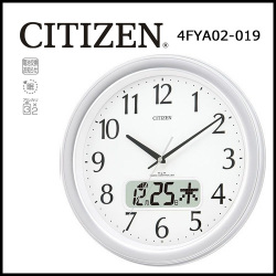 シチズン 電波掛時計 ネムリーナカレンダーM02 シルバーメタリック☆シンプルで落ち着いたデザインの電波掛け時計の画像
