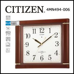 シチズン 報時付電波掛時計 ネムリーナM494☆毎正時に高音質オーロラサウンドのメロディで時を告げます!の画像
