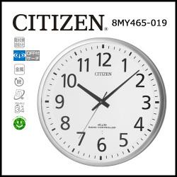 シチズン オフィスタイプ電波掛時計 スペイシーM465【送料無料】☆ユニバーサルデザインフォントを使用したとても見やすい文字盤!の画像