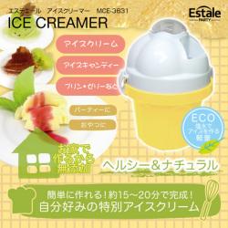 エステエール アイスクリーマー☆約15-20分で、手作りアイスクリームが完成!の画像