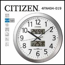 シチズン オフィスタイプ電波掛時計 プログラムカレンダー404【送料無料】☆1日最大36回のプログラムチャイム機能つき電波掛時計の画像