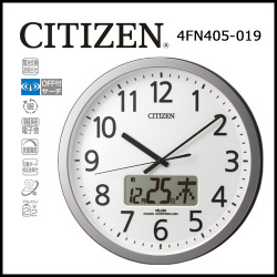 シチズン オフィスタイプ電波掛時計 プログラムカレンダー405☆1日最大24回のプログラムチャイム機能つき電波掛時計の画像