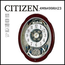 電波からくり時計 掛け時計 スモールワールドブルームDX【送料無料】☆毎正時にメロディに合わせて文字盤が変化するからくり時計!の画像