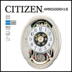 電波からくり時計 掛け時計 スモールワールドブルーム【送料無料】☆毎正時にメロディに合わせて文字盤が変化するからくり時計!の画像