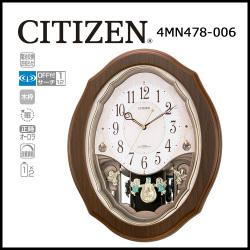 シチズン 電波掛時計 パルミューズM478【送料無料】☆毎正時に美しいメロディが流れる時刻合わせ不要の電波時計の画像