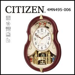 シチズン 電波掛時計 パルミューズコンチェルDX【送料無料】☆毎正時に美しいメロディが流れる時刻合わせ不要の電波時計の画像