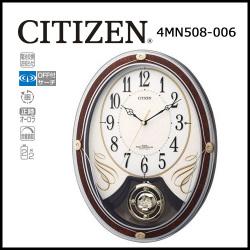 シチズン 電波掛時計 パルミューズマリール☆毎正時に美しいメロディが流れる時刻合わせ不要の電波時計の画像