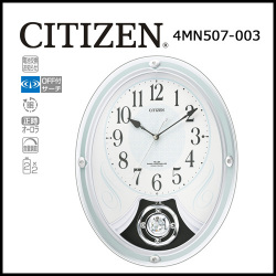 シチズン 電波掛時計 パルミューズリリィ☆毎正時に美しいメロディが流れる時刻合わせ不要の電波時計の画像