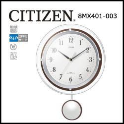 シチズン 電波掛時計 パルミューズスイング 茶色(白)☆ゆっくりとしたテンポで揺れる飾り振り子が魅力の画像