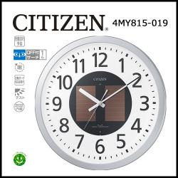 シチズン ソーラー電源電波掛時計 エコライフM815☆ソーラー&電波によるメンテナンスフリークロック!の画像