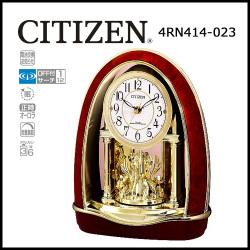 シチズン 電波置時計 パルドリーム R414【送料無料】☆毎正時を美しいオーロラサウンドでお知らせする電波時の画像