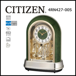 シチズン 電波置時計 パルドリーム R427【送料無料】☆安心・便利な電池交換お知らせ機能つき時刻合わせ不要の電波時計の画像
