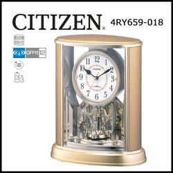 シチズン 電波置時計 パルドリーム R659☆安心・便利な電池交換お知らせ機能つき時刻合わせ不要の電波時計の画像