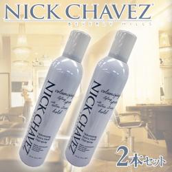 ニックチャベス ボリュマイジングホールドスプレー 2本セット☆髪、軽やかにボリュームUP 2本セットの画像