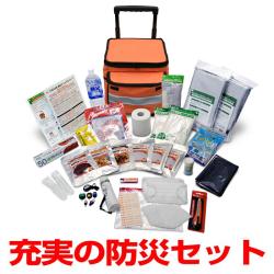 EX.48 サバイバルローラーバッグ ベーシック【送料無料】☆災害時、安心してしのげる充実の家庭用防災セットの画像