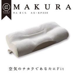 ネムまくら【送料無料】☆空気の力で、どんな体型でも優しく支え、理想の寝姿勢を実現。の画像