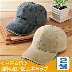 <HEAD>顔料洗い加工キャップ【カタログ掲載1403】の画像