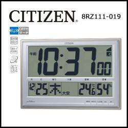シチズン 掛置兼用電波時計 パルデジットペール【送料無料】の画像
