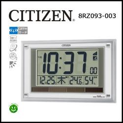 シチズン 掛置兼用電波時計 パルデジットソーラーエアの画像