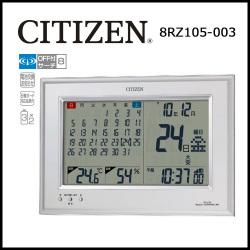 シチズン 掛置兼用電波時計 パルデジットカレンダーLの画像