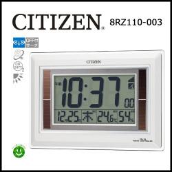 シチズン 掛置兼用電波時計 パルデジットソーラースカイの画像