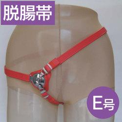 タイヨー 脱腸帯(片側用) 大人用 E号【カタログ掲載1406】の画像