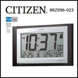 シチズン 掛置兼用電波時計 パルデジットコンビR096の画像