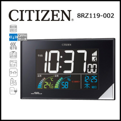 シチズン AC電源式 電波時計 パルデジットネオン119の画像