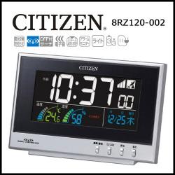 シチズン AC電源式 電波時計 パルデジットネオン120の画像
