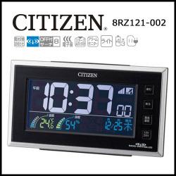 シチズン AC電源式 電波時計 パルデジットネオン121の画像