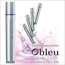 Obleu オーブル バイタルエッセンス PL OB-VE1834C1【MTG正規販売店】の画像