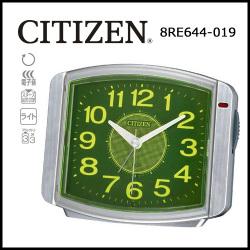 シチズン 目覚し時計 サイレントミグ644 シルバーメタリック色(集光樹脂)の画像