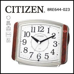 シチズン 目覚し時計 サイレントミグ644 木目仕上(白)の画像