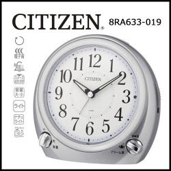 シチズン 電波目覚し時計 デュアルトーンR633 シルバーメタリック色(白)の画像