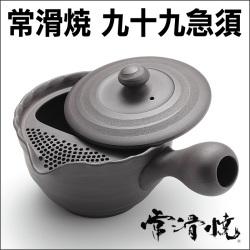 常滑焼 九十九(つくも)急須【カタログ掲載1403】の画像