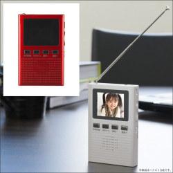 ワンセグモバイルTV【カタログ掲載1403】【送料無料】の画像