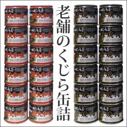 元祖くじら屋の鯨缶詰の画像
