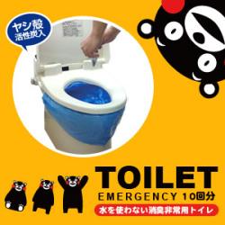 非常用トイレ 10回汚物袋付 くまモンver. KU-551 簡易トイレの画像